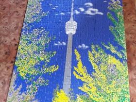 Stuttgarter Fernsehturm 300