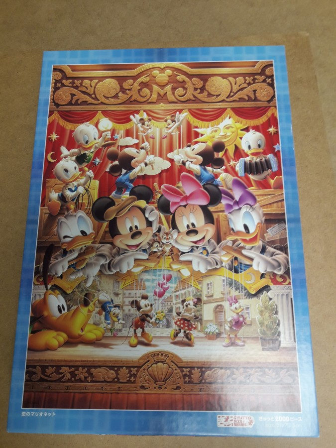 Disney - Marionetten 2000