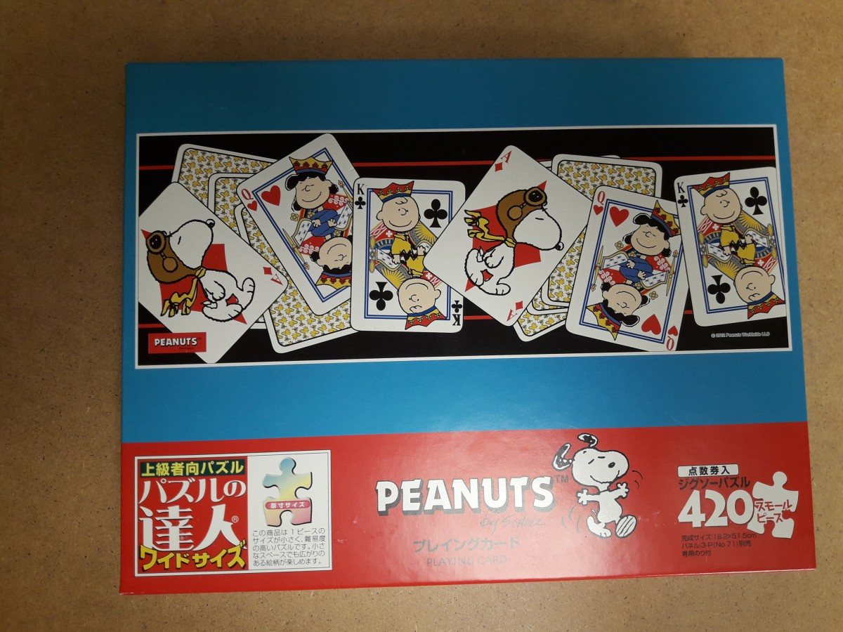 Peanuts - Playing Cards 420