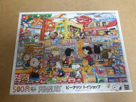 Peanuts - Toy Shop 500